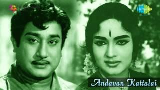 Aandavan Kattalai | Amaithiyaana Nathiyinile song