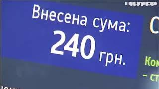 Киев напичкан тайниками с наркотиками