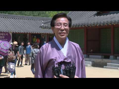 2017 문경전통찻사발축제 화려한 개막 미리보기 사진