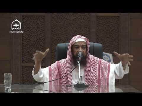 غزوة بدر الكبرى فضيلة الشيخ عبد العزيز الحميدي