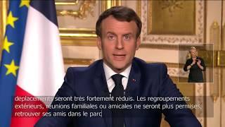 COVID 19 : Retrouver le discours du Président de la République du 16 mars 2020