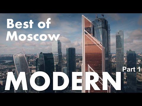 Best of MODERN Moscow Aerial FPV flights/ Part 1 of 7/ Аэросъемка – Современная Москва c высоты (видео)