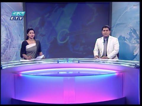 11 PM News || রাত ১১টার সংবাদ || 20 February 2020 || ETV News