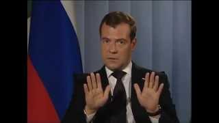 2011 08 05 Дмитрий Медведев интервью ПИК Венедиктов Шеварнадзе