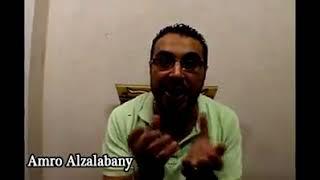 Amro Alzalabany | تعليمات رمضانية مهمة لازم تعرفها عشان ما نخسرش بعض