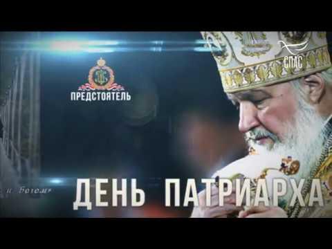 Московская единоверческая церковь св николы на студенце