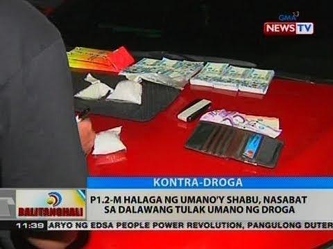 Ano ang ibig mong may cured ang halamang-singaw sa pagitan ng toes