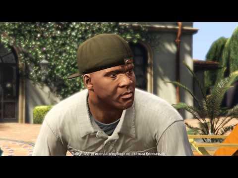 Grand Theft Auto V - Сюжет 2 - VspishkaGame [PC 60 fps 1080p]