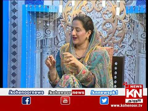 Good Morning 27 August 2019 | Kohenoor News Pakistan