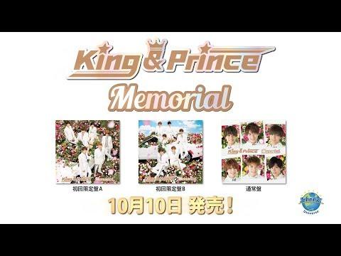 King & Prince「Memorial」Music Video