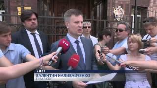 Наливайченко обвинил Даниленка в пожаре нефтебазы под Киевом