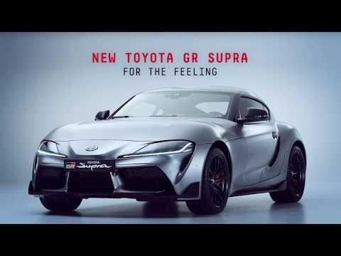 Toyota supra A90 unveiled