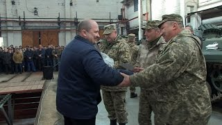 Розвідники приїхали на Житомирський бронетанковий завод, щоб подякувати колективу за підтримку