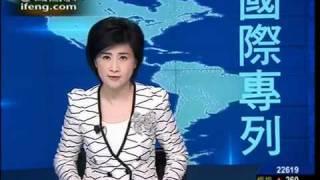 中国男子硬闯山东亚青足球赛 抢走日本国旗