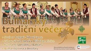 Bulharský tradiční večer 2013