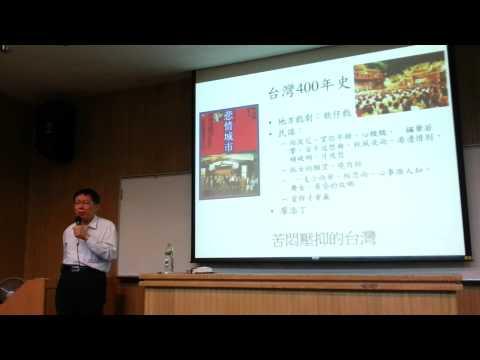 [問卦] 柯文哲北市6大願景 之 公義社會/文化城市 - Taipei板 - Disp BBS