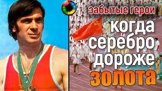 #герой #чемпион #олимпиада #прыжки Самый выдающийся спортсмен СССР
