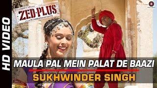 Maula Pal Mein Palat De Baazi - Song Video - Zed Plus