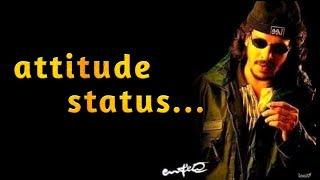 👉🏻ಉಪೇಂದ್ರ /upendra attitude mass inspire WhatsApp status....