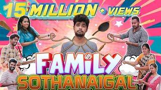 Family Sothanaigal | Micset - FAMILY