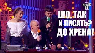 Декларация Порошенко - Такого никто не ОЖИДАЛ! Нежданчики или Вот это Поворот, Приколы До СЛЁЗ