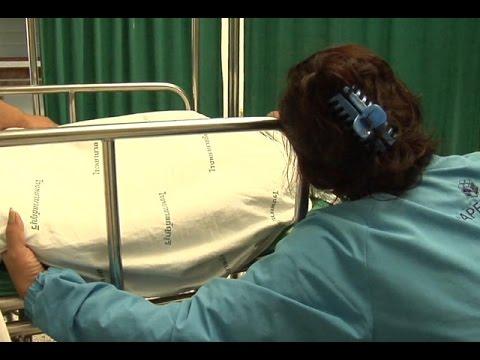 ผลการวิเคราะห์เลือดถอดรหัสบน Giardia
