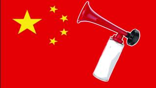 CHINA National Anthem (Air Horn REMIX)