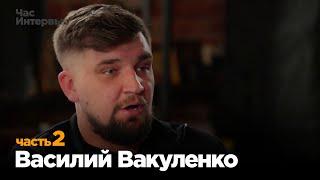 """Баста (Василий Вакуленко) в программе """"Час интервью"""". Часть 2."""