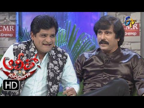 Alitho Saradaga | 29th May 2017 |  Bhanu Chander | Full Episode | ETV Telugu