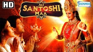 Jai Santoshi Maa {HD} - Rakesh Bapat, Nushrat Bharucha - Hindi Devotional Movie-(With Eng Subtitles) - Download this Video in MP3, M4A, WEBM, MP4, 3GP