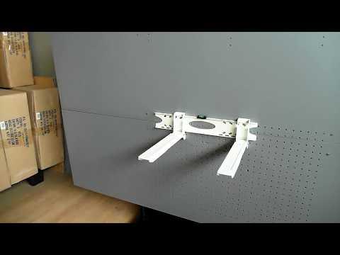 H75W: Universal Wandhalterung Halter Mikrowelle Lautsprecher Boxen Bluray Media Player weiß