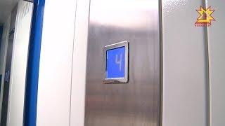 «Юрлакан» лифт