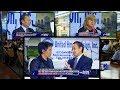 SUAB HMONG NEWS:  Koom Haum UNITED HMONG VISION Kev Sib Tham Txog Lawv Lub Luag Hauj Lwm