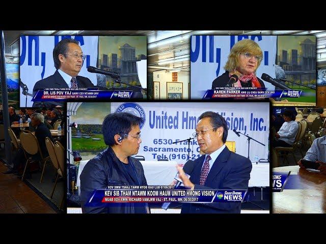 Suab-hmong-news-koom