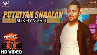 Puthiyan Shaalan  Sukhy Maan  Punjabi Music Junction 2017  VS Records  Latest Punjabi Song