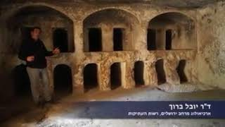 יובל ברוך שמע ישראל ... חשיפת מערכת הקבורה היהודית המפוארת מתק