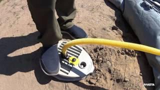 Насосы-лягушки ножные для надувных лодок