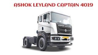 ASHOK LEYLAND CAPTAIN 4019