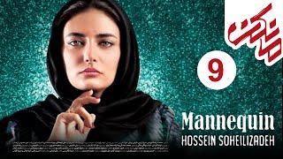 Serial Irani Mankan Part 9