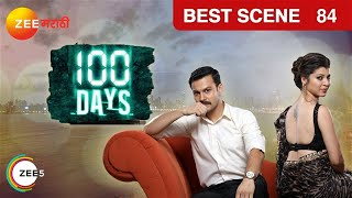 100 Days - Episode 84 - January 28, 2017 - Best Scene - 2