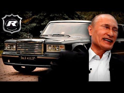 Новый лимузин Путина. Обама лопнет от зависти!