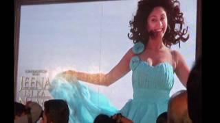 Jeena Isi Ka naam hai (First Look) - YouTube