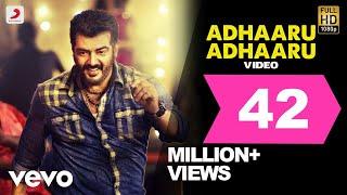 Yennai Arindhaal - Adhaaru Adhaaru Video | Ajith| Harris Jayaraj | Gautham Menon