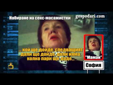 Prostamol цена Киров