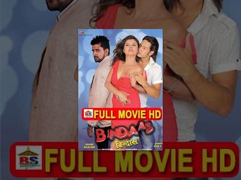 Bindaas | Nepali Movie