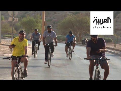 العرب اليوم - شاهد: لماذا انتعش سوق الدراجات في الرياض؟