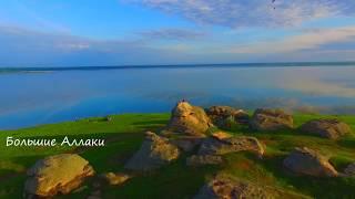 Озеро Окункуль озера челябинской области