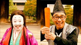 レキシ-SHIKIBUfeat.阿波の踊り子チャットモンチーMusicVideo+「Takeda2」Rec映像