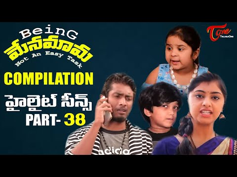 Best of Being Menamama | Telugu Comedy Web Series | Highlight Scenes Vol #38 | Ram Patas | TeluguOne