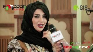 تحميل و مشاهدة زينب العسكري في أول حوار لها بعد اعتزالها وتكشف عن سبب الاعتزال ِِ!!!! MP3